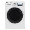 Машину стиральную Hansa WHP 7121 D5BSS белая, купить за 22 470руб.
