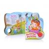 Детскую книжку Азбукварик Калинка-малинка (Потешки) музыкальная, купить за 275руб.