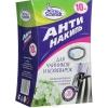 Средство от накипи для чайников Frau Schmidt 3455800910764, 10 таблеток от накипи, для кухонной БТ, купить за 200руб.
