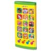 Музыкальная игрушка Смартфончик двусторонний Азбукварик  Львёнок и мультяшки, купить за 380руб.