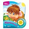 Детскую книжку Азбукварик Мамонтенок (Цветик-семицветик) музыкальная, купить за 280руб.