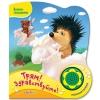 Детскую книжку Азбукварик Трям! Здравствуйте! (Цветик-семицветик) музыкальная, купить за 290руб.