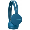 Sony WHCH400L, синие, купить за 3 050руб.