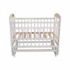 Детская кроватка Briciola 9, белая, купить за 6 020руб.