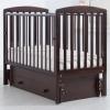 Детская кроватка Гандылян Полина (универсальный маятник), махагон, купить за 12 600руб.