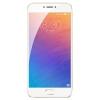 Смартфон Meizu Pro 6 64Gb, золотисто-белый, купить за 25 975руб.