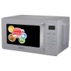 Микроволновая печь Supra MWS-2103SS (соло), купить за 4 260руб.
