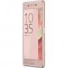 Смартфон Sony Xperia X F5121, розовый, купить за 29 185руб.