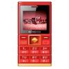 Сотовый телефон Keneksi Art, красный, купить за 1 380руб.