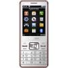 Сотовый телефон Keneksi X5, белый, купить за 3 940руб.