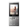 Сотовый телефон Keneksi X8, серебристый, купить за 3 500руб.