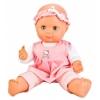 Куклу Карапуз Hello Kitty, 32 см, BAE8599-Hello Kitty с посудкой и погремушкой, купить за 1210руб.