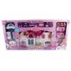 Игрушки для девочек Наша Игрушка Мой милый дом, 19 предметов (WD-921D), купить за 1 560руб.