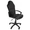 Кресло офисное TetChair Каппа, черное/серое, купить за 5 990руб.