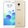 Смартфон Meizu M8C 2/16Gb, золотистый, купить за 6 650руб.
