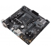 Материнскую плату Asus Prime B450M-K Soc-AM4, AMD, mATX, DDR4, SATA3, USB 3.0, купить за 3970руб.