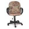 Кресло офисное TetChair BAGGI, карта на бежевом, купить за 3 790руб.