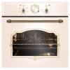Духовой шкаф Gefest ДА 602-02 К55, бежевый, купить за 19 340руб.