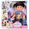 Кукла Zapf Creation Baby Born Братик, 43 см (интерактивная), купить за 4 965руб.