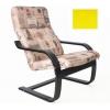 Кресло мягкое Мебель Импэкс Сайма венге, Apple (для отдыха), купить за 7 640руб.