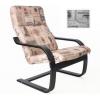 Кресло мягкое Мебель Импэкс Сайма венге, Vinum 03 (для отдыха), купить за 8 090руб.