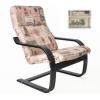 Кресло мягкое Мебель Импэкс Сайма венге, Vinum 02 (для отдыха), купить за 10 547руб.