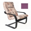 Кресло мягкое Мебель Импэкс Сайма венге, Plum (для отдыха), купить за 8 090руб.