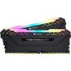 Модуль памяти DDR4 Corsair CMW16GX4M2C3000C15 3000 MHz, 2x8 Gb, купить за 9845руб.