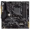 Материнскую плату Asus TUF B450M-Plus Gaming Soc-AM4 AMD, mATX, DDR4, SATA3, USB 3.0, купить за 8605 руб.