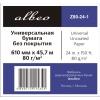 Бумага для принтера Albeo InkJet Paper Z80-24-1 (Рулонная бумага), купить за 360руб.