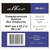 Бумага для принтера Albeo InkJet Paper Z80-42-1 (Рулонная бумага), купить за 685руб.