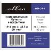 Бумага для принтера Albeo InkJet Coated Paper-Universal W90-24-1 (Рулонная бумага), купить за 685руб.