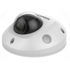 Hikvision DS-2CD2523G0-IWS, белая, купить за 10 900руб.