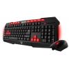 Комплект Gamdias ARES V2 Essential Combo GKC100, черно-красный, купить за 1 290руб.