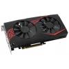 Видеокарту Asus GeForce GTX 1060 (1569 Mhz, 6144 Mb, GDDR5, D-DVI+HDMI ), купить за 21 850руб.