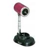 Web-камера SKY Labs CAM-ON! 15 (без микрофона), купить за 270руб.