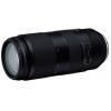 Объектив Tamron 100-400mm f/4.5-6.3 Di VC USD for Canon (в комплекте с блендой), купить за 49 120руб.