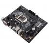 Материнскую плату Asus Prime H310M-A R2.0 Soc-1151, DDR4, mATX, SATA3, LAN-Gbt, USB 3.1, купить за 4660руб.