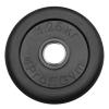 Диск для штанги ProfiGym, d26 мм  (1,25 кг) чёрный, купить за 520руб.