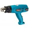 Фен технический Bort BHG-2000N-LK, бытовой, купить за 1 595руб.