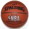 Мяч баскетбольный Spalding Silver Indoor/Outdoor 74523/74340 Sz7, купить за 2 195руб.