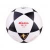 Мяч Mikasa SWL 62 FIFA №4 (синтетическая кожа), купить за 2 140руб.