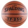 Мяч баскетбольный Spalding TF-250 р.№7 (74-531), купить за 1 585руб.