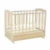 Детская кроватка Ведрусс Кира 4 маятник, слоновая кость, купить за 6 070руб.