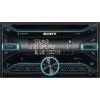 Автомагнитола Sony WX-920BT 2DIN, купить за 8 290руб.