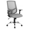 Компьютерное кресло College HLC-1500F-1C серое, купить за 6 368руб.