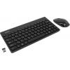 Комплект Smartbuy SBC-220349AG-K черный, купить за 955руб.