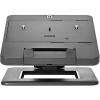 HP Stand Dual Hinge II E8F99AA, купить за 3 000руб.