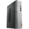Фирменный компьютер Lenovo IdeaCentre 310S-08IAP (90GA000BRS) черный/серебристый, купить за 13 820руб.