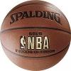 Мяч баскетбольный Spalding NBA Gold 745592, купить за 2 590руб.